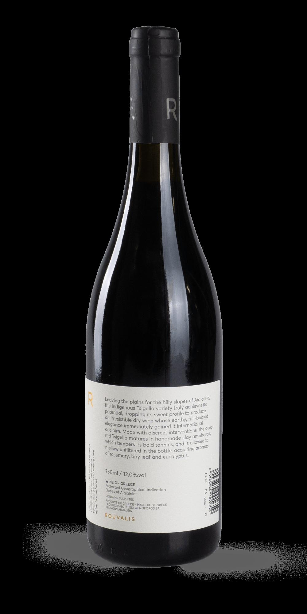 Tsigello 2020 - Rouvalis Winery