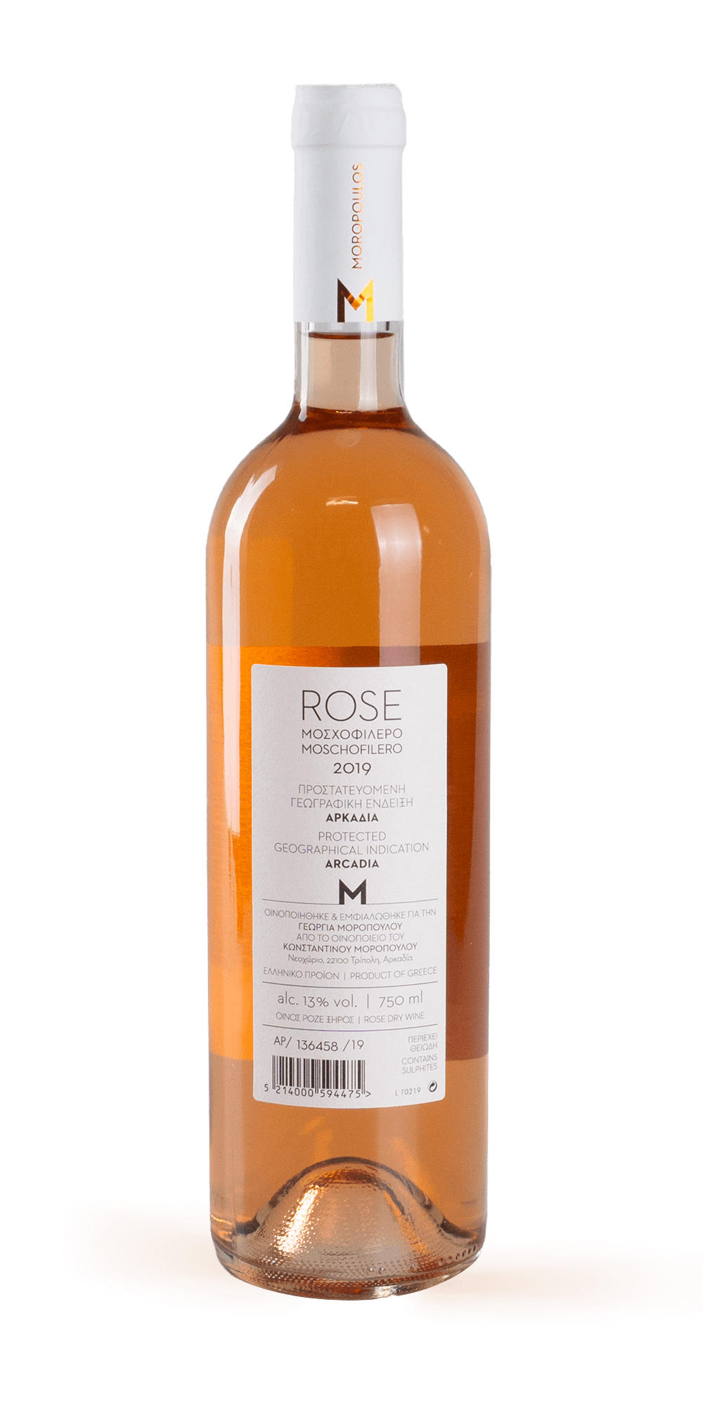 Moschofilero Rosé 2019