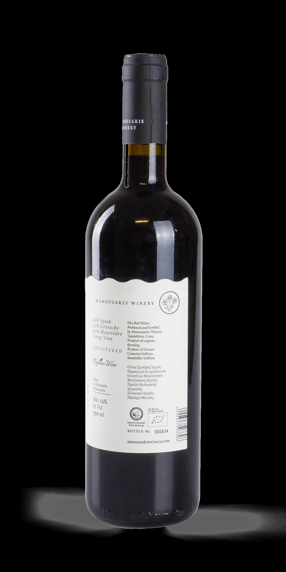 Nostos Alexandras BIO 2017 - Manousakis Winery