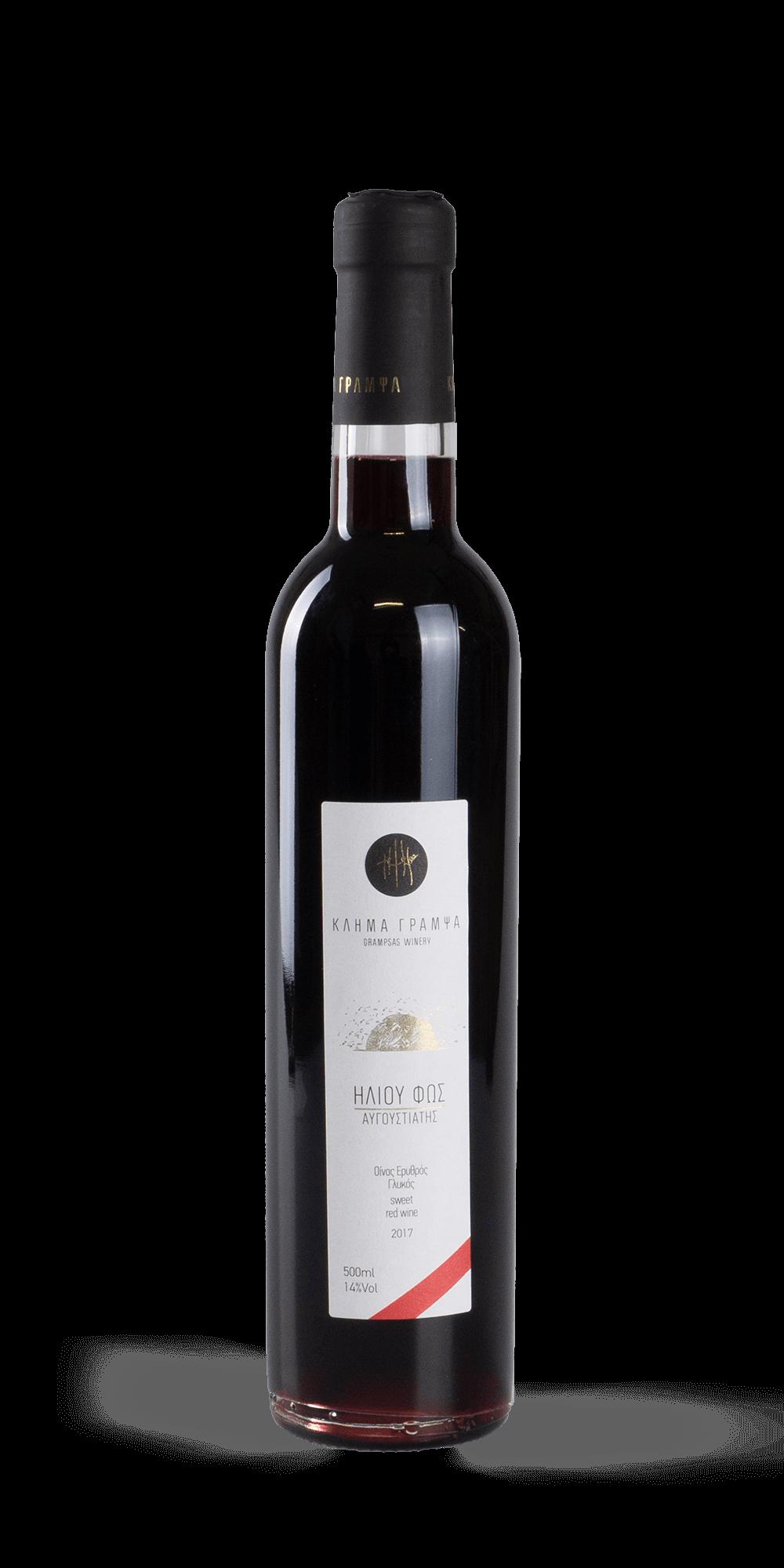 Iliou Fos 2017 - Grampsas Winery
