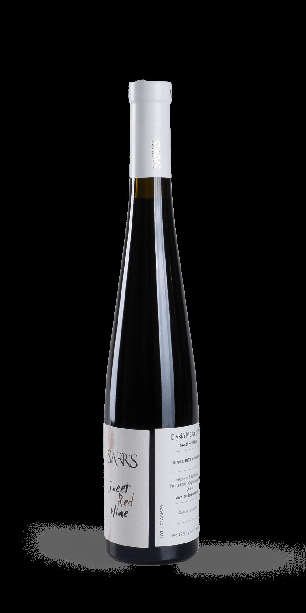 Glykia Matia 2020  - Sarris Winery