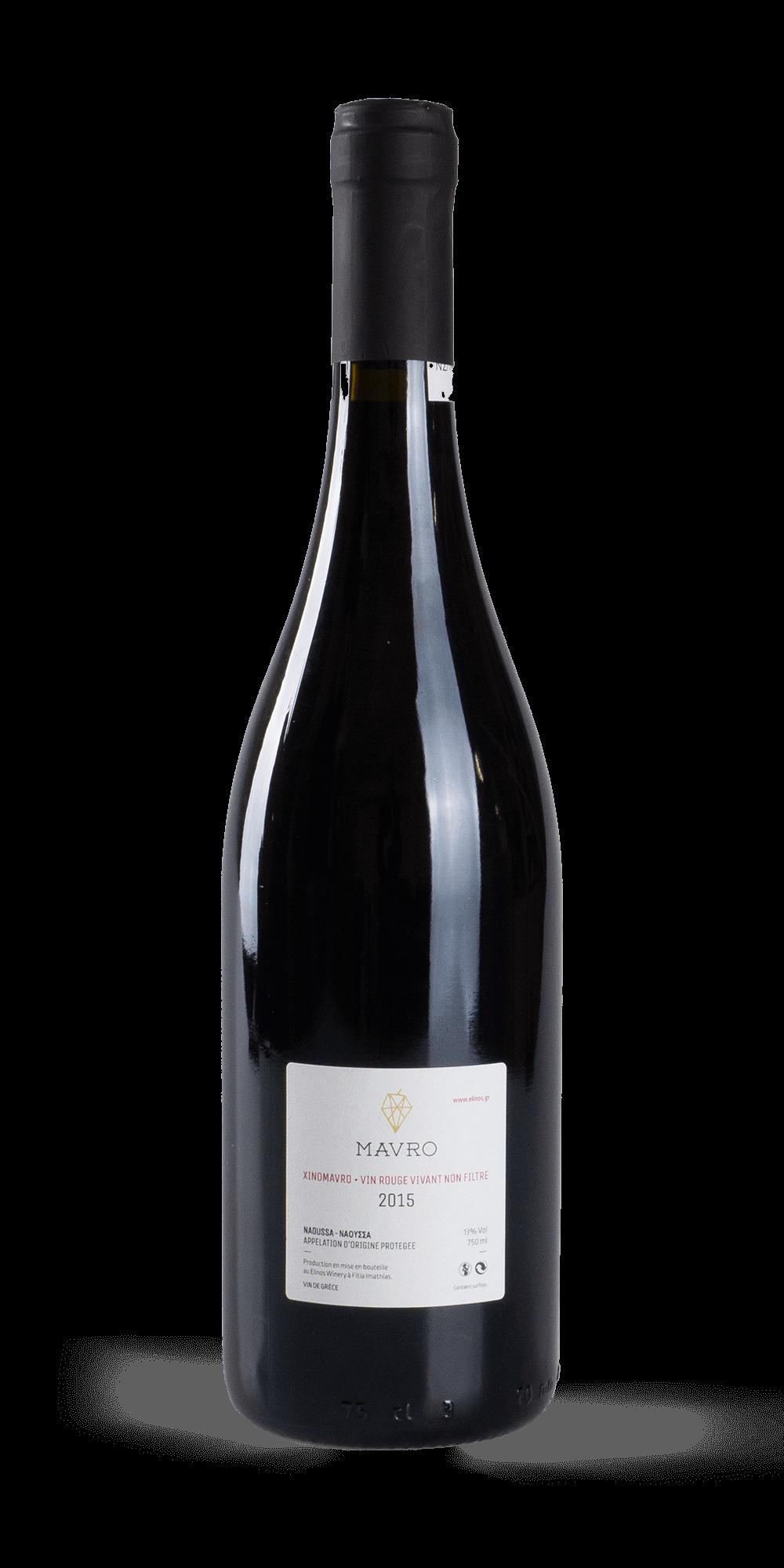 Mavro BIO 2015 - Taralas Winery
