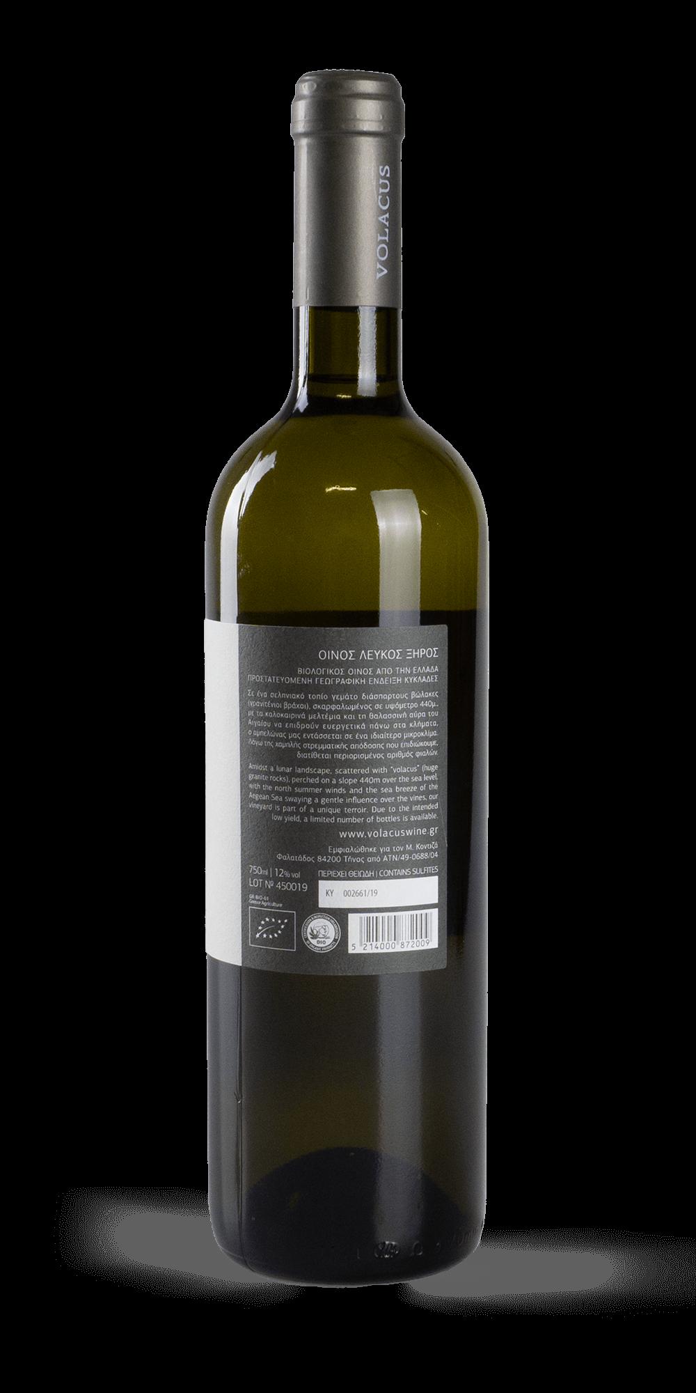 Malagousia 2019 (Volacus Wine)