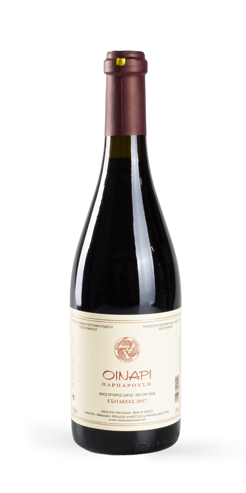 Oinari 2017 - Parparoussis Winery