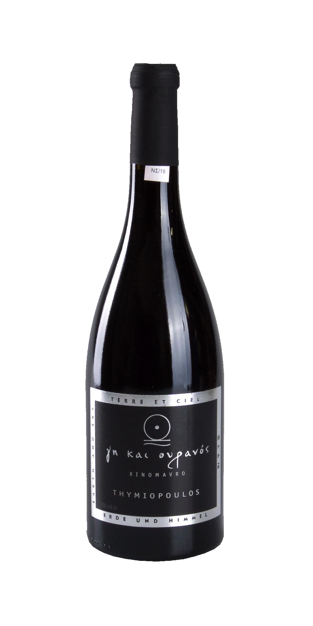 Erde und Himmel 2018  - Thymiopoulos Vineyards